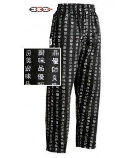 Pantalón cocina letras chinas
